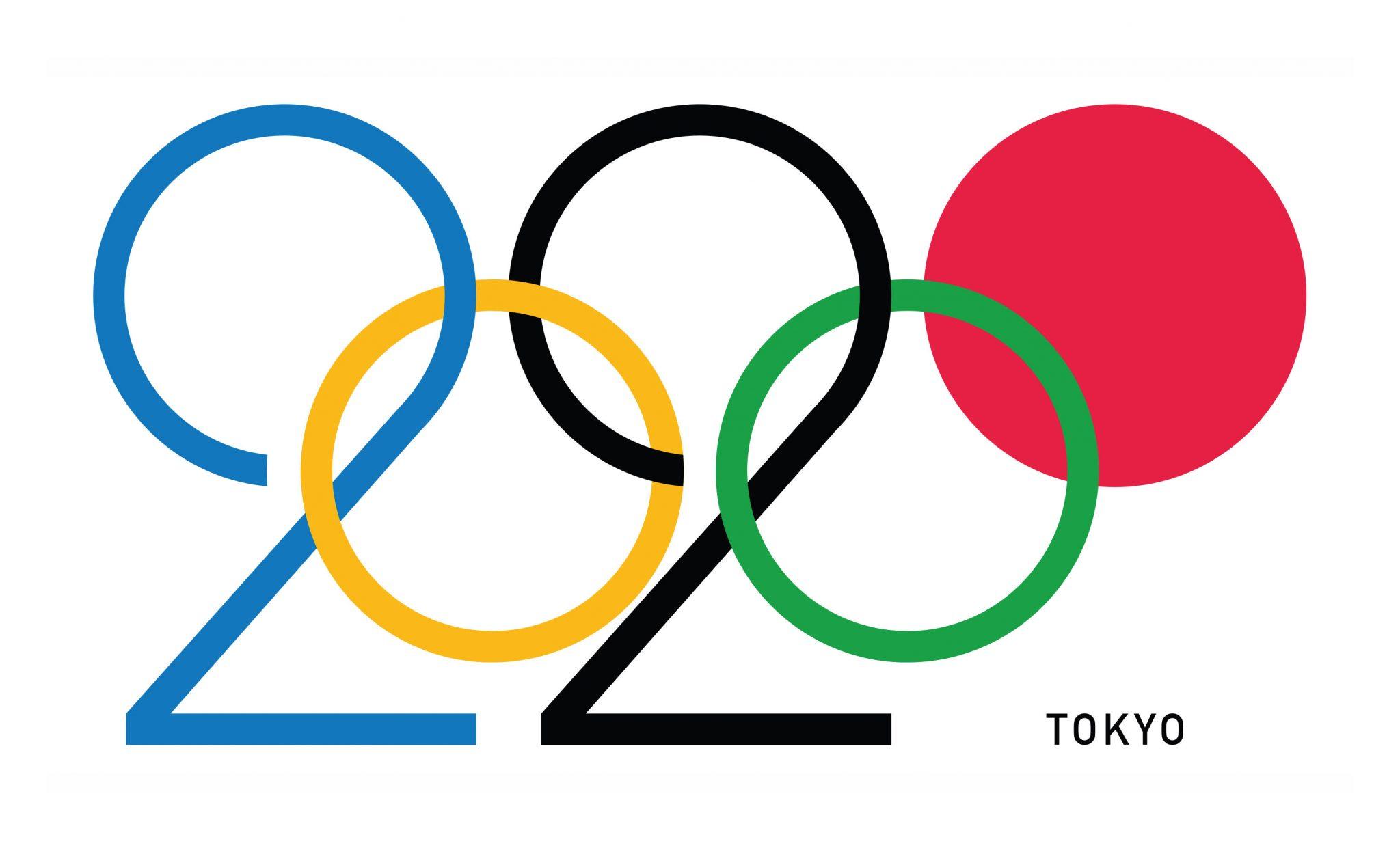 Tokyo-2048x1244